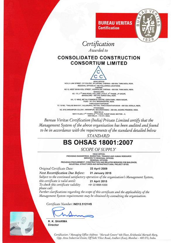 ohsas 18001 pdf in hindi